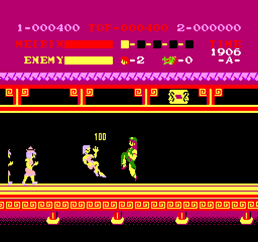 NES Female Character ROM Hacks - Wiki - Games with Female