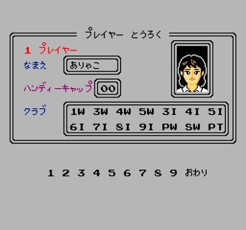 Namco Classic NES gameplay