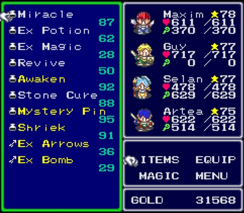 Lufia & the Fortress of Doom menu screenshot